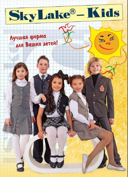 Блузка в Калининграде